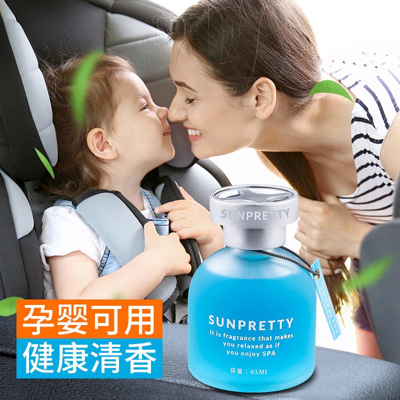 汽车用品车载香水持久淡香氛女中控台车内饰品摆件香薰男士补充液