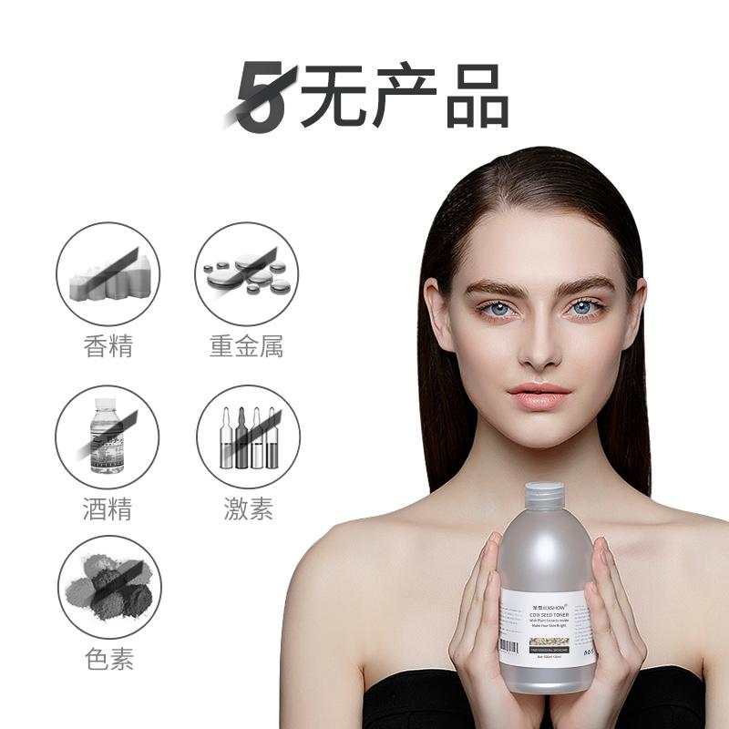圣雪蘭薏仁水爽膚水噴霧薏米化妝水女保濕補水收縮毛孔送美白面膜