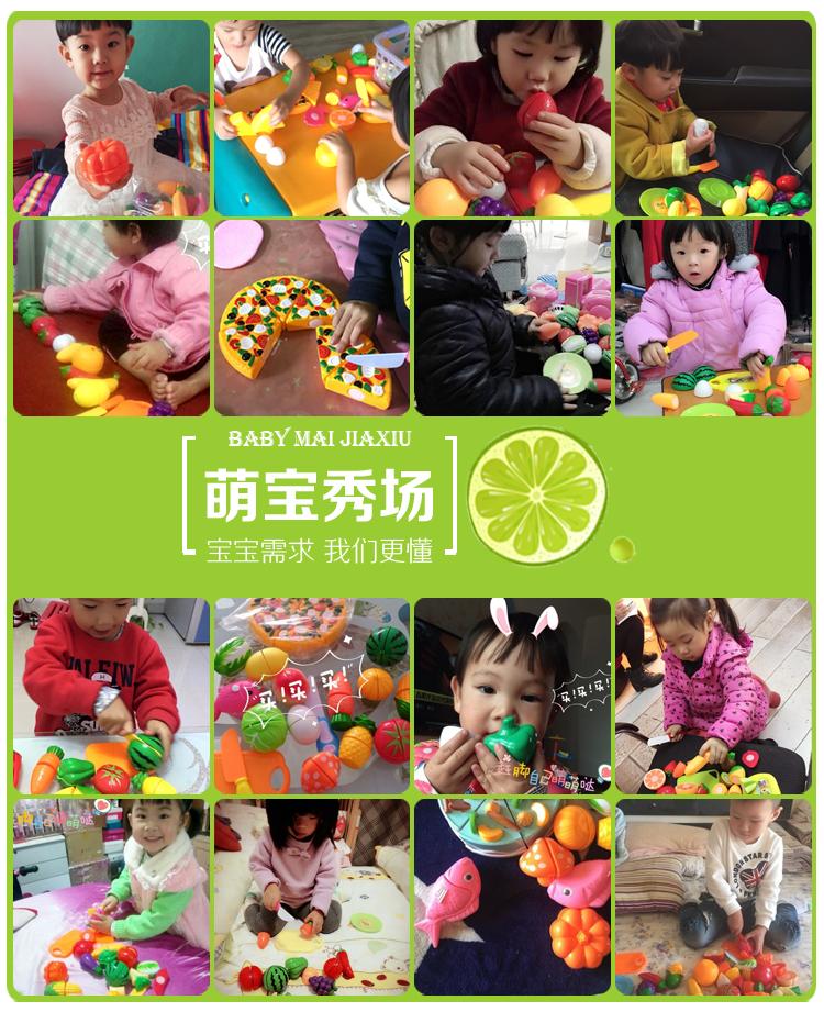 儿童益智厨房过家家女孩玩具仿真可切水果蔬菜切切玩具水果刀散装