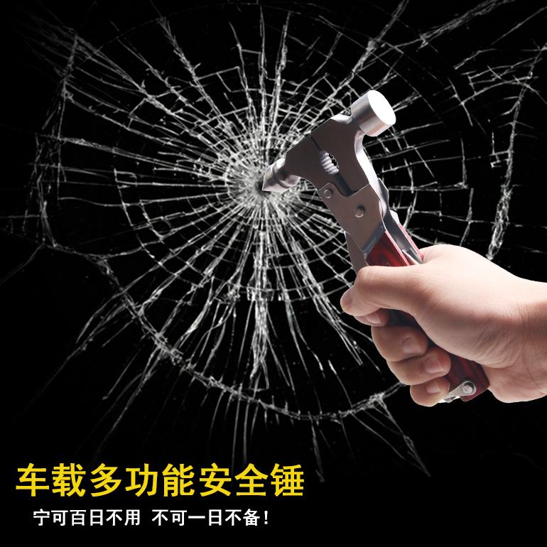 车用安全锤逃生锤破窗器多功能敲车玻璃锤子砸窗器破玻璃神器车用