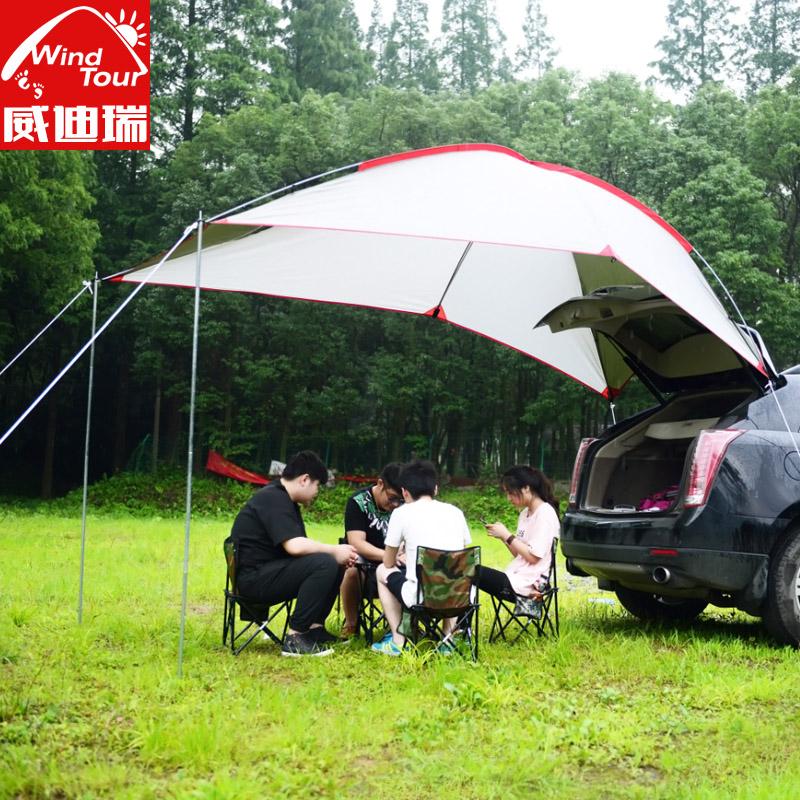 車尾帳篷戶外自駕遊SUV汽車旅行便攜裝備野營防暴雨車頂車載帳篷