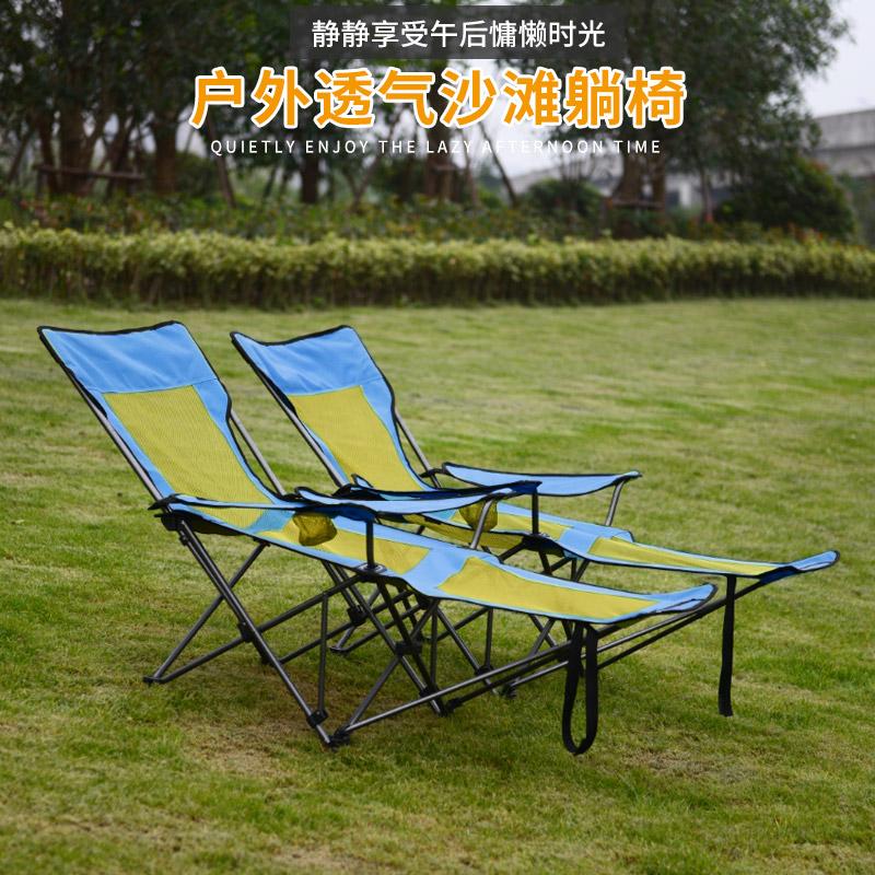 折叠椅子午休躺椅办公室沙滩椅休闲椅靠椅夏天家用午睡椅 威迪瑞