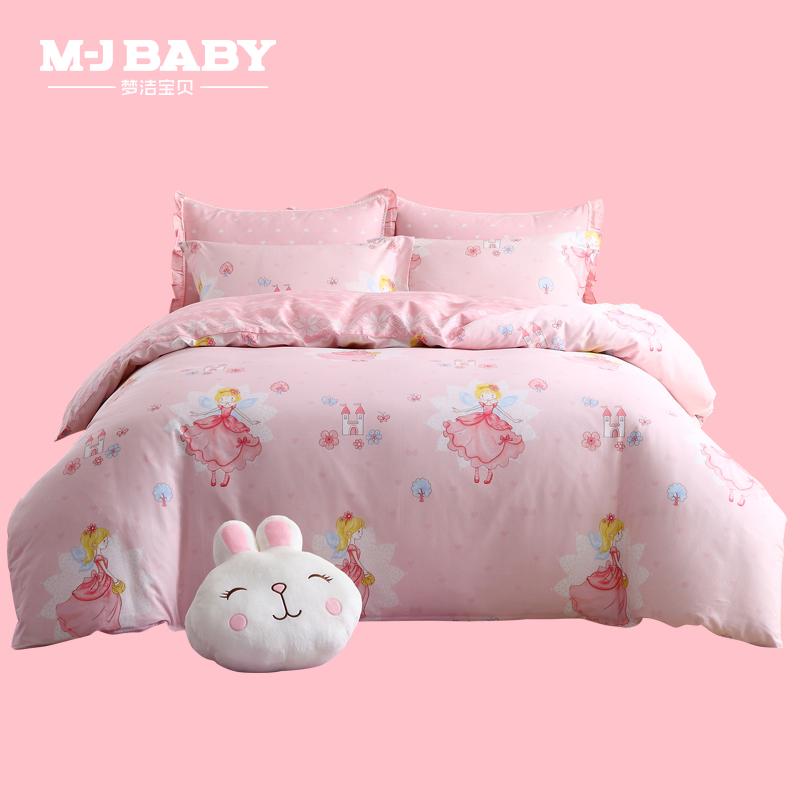 梦洁宝贝儿童床上用品四件套全棉纯棉被套床单三件套女卡通公主风
