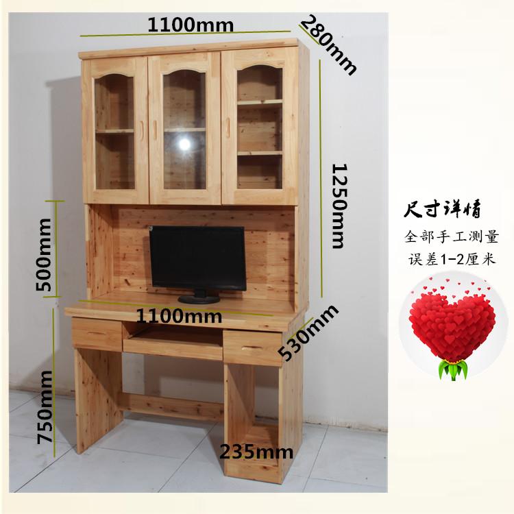 全柏木电脑桌带书架 娃娃卧房电脑桌加书架 成都市区包送货安装