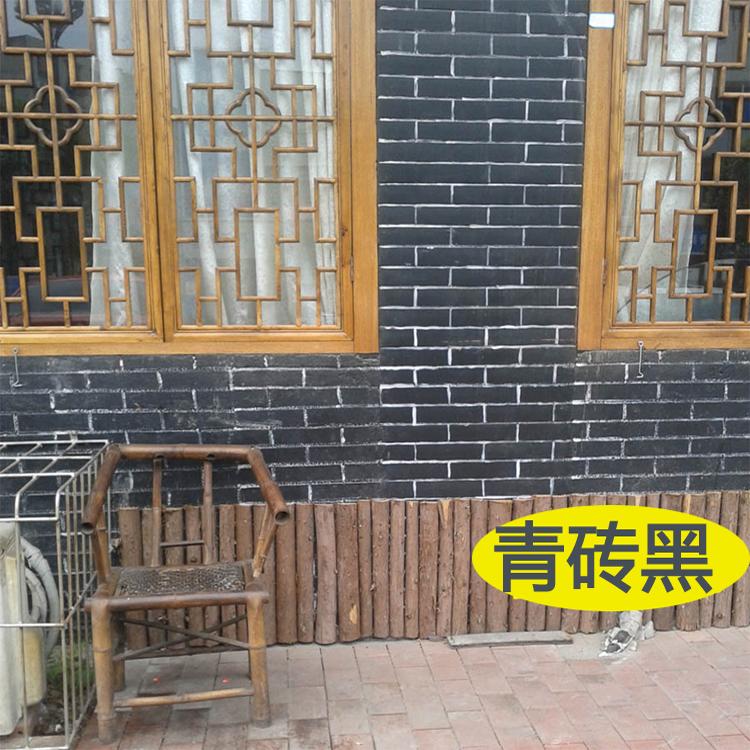 水性青砖漆 仿古涂料 古城墙青砖涂料 青砖瓦色乳胶漆 室内外通用