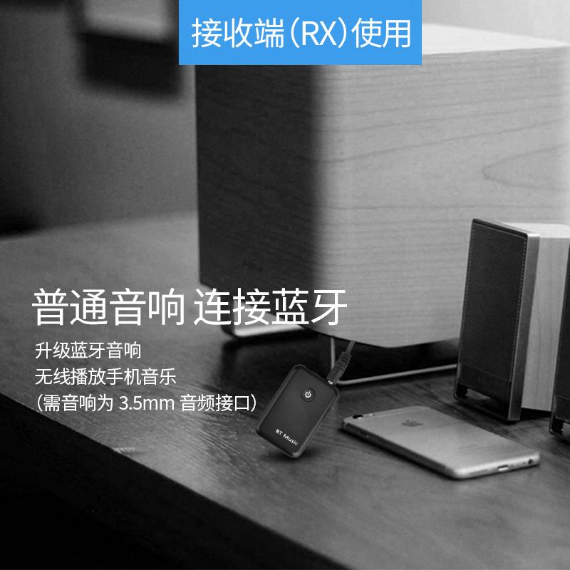 弗吉凯柏蓝牙接收器4.2电脑pc外接外置老式转音箱发射器电视转耳机音响功放免驱动usb二合一适配器