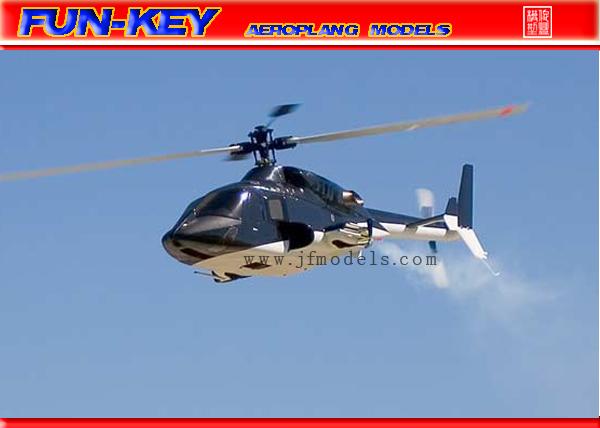 香港 芬記 FK 30級遙控直升機像真機殼 AIR WOLF 飛狼 FK-H8208