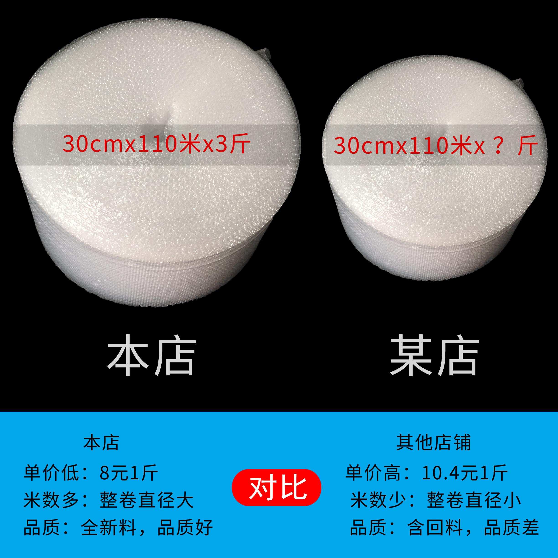 30 50cm加厚 防震快递泡沫垫泡泡纸包装膜袋气泡膜卷装包邮批发
