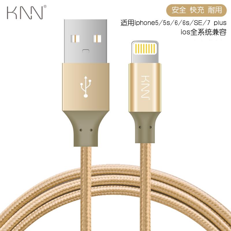 iphone7plus数据线适用苹果8/X/6s/5s手机充电器线加长认证正品