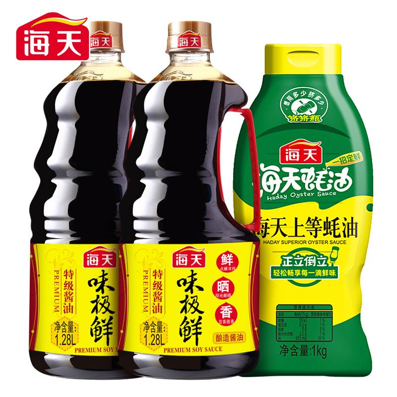 海天酱油味极鲜2*1.28l+上等蚝油