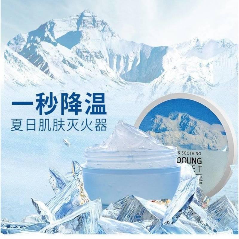 100ml 舒緩鎮靜滋潤補水保濕 韓國冰川霜 曬后修復面霜 Nina
