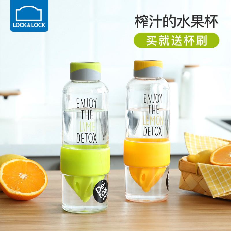 樂扣樂扣水杯塑料運動水壺便攜檸檬杯創意夏天果汁杯清新隨手杯女