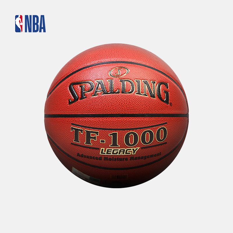 NBA斯伯丁/Spalding TF-1000 傳奇 室內PU運動籃球 SBD0110A