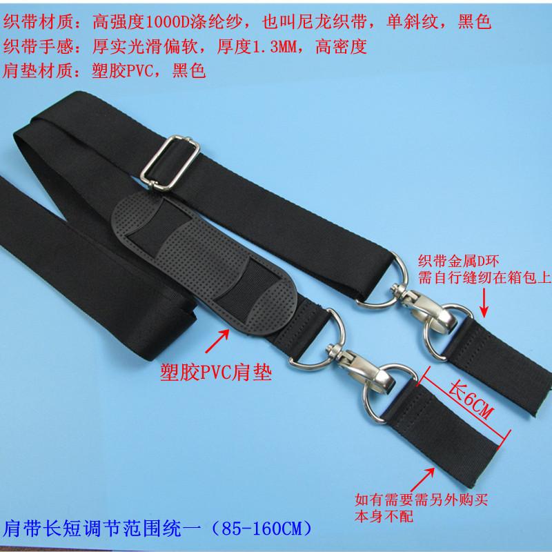 黑色男女士单肩包斜挎带大小行李旅行包尼龙背带箱包金属配件包带