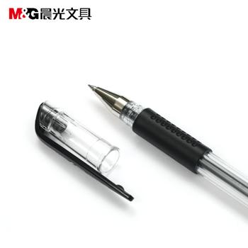 晨光黑色红色q7 0.5 mm 0.7中性笔
