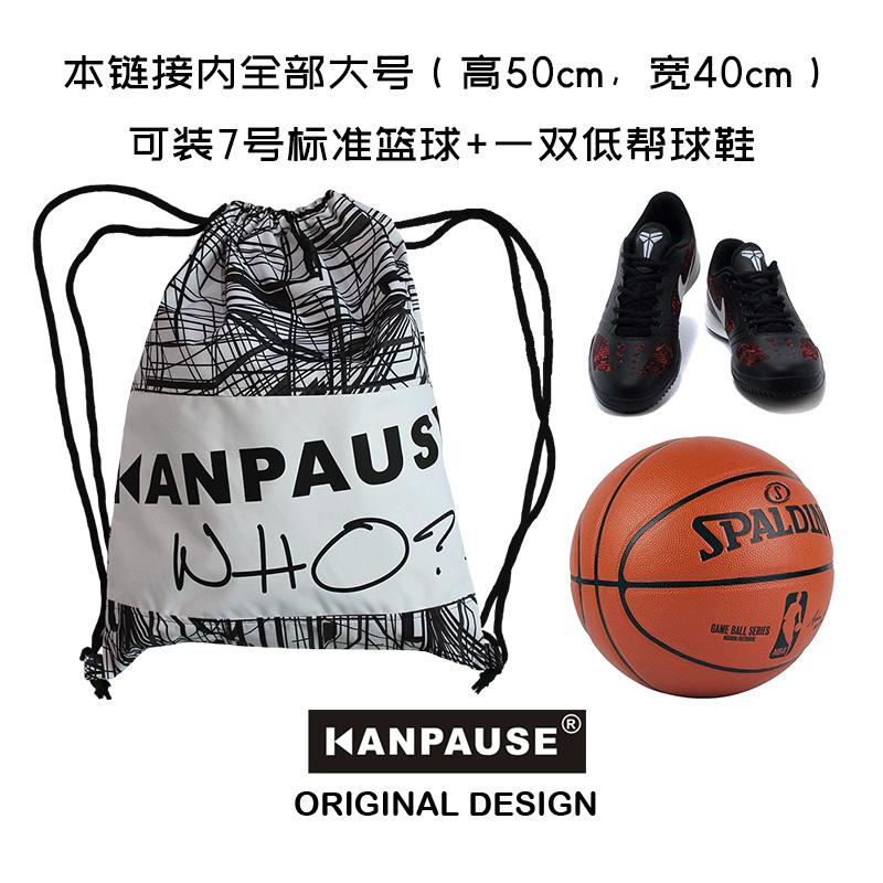 篮球背包足球训练包篮球鞋收纳袋运动健身束口袋子防水抽绳双肩包
