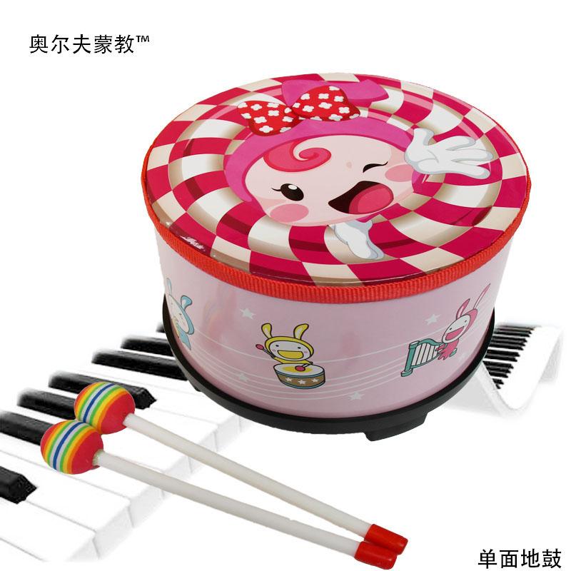 厂家促销包邮奥尔夫乐器早教可爱宝宝礼物手拍拍敲鼓玩具韩国地鼓