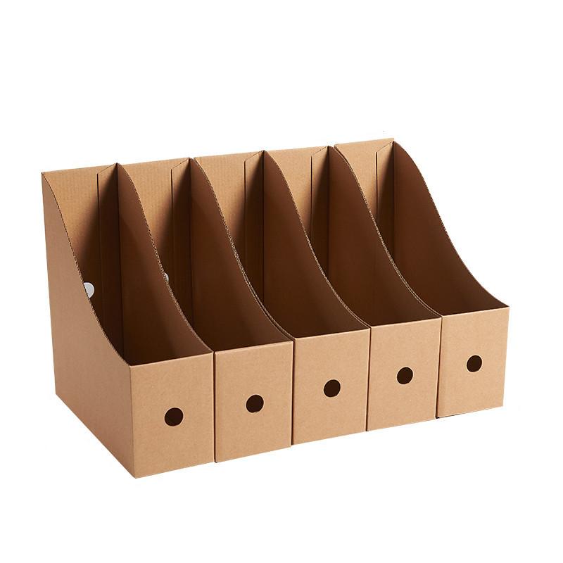 书立收纳盒牛皮纸书架置物架办公室桌面收纳整理纸质书立盒文件夹