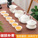 Bone China Teapot Tea Cup White Ceramic Cover Bowl Tea Maker White Porcelain Tea Leak Fair Cup Home Tea Tray Kung Fu Tea Set