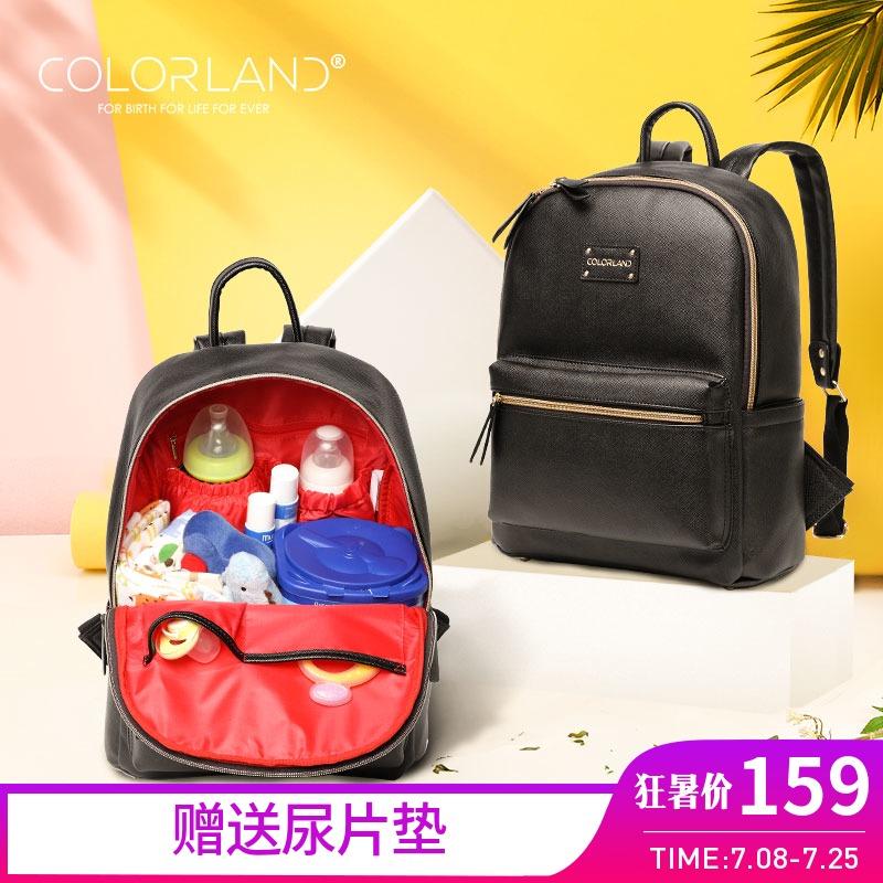 colorland媽咪包多功能大容量雙肩包孕婦外出媽媽包時尚母嬰揹包