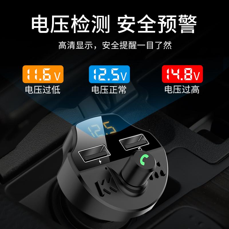车载充电器快充点烟器转换插头多功能usb一拖二蓝牙接收器汽车MP3