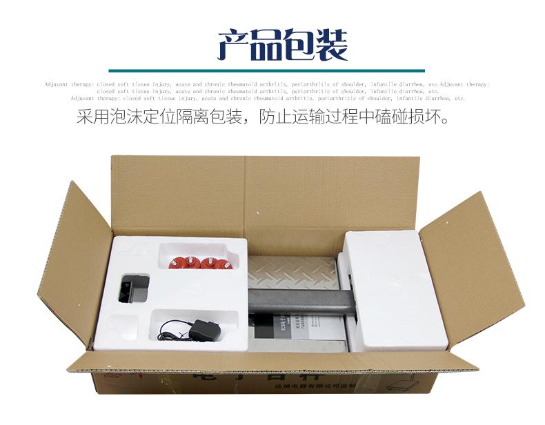 惠丰300kg电子秤商用100公斤电子称台秤小型计价称重150快递磅秤