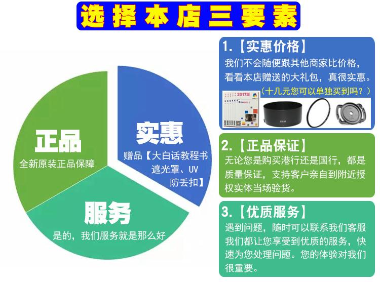 单反超广角变焦镜头 STM IS 5.6 F4.5 18mm 10 S EF 佳能 国行