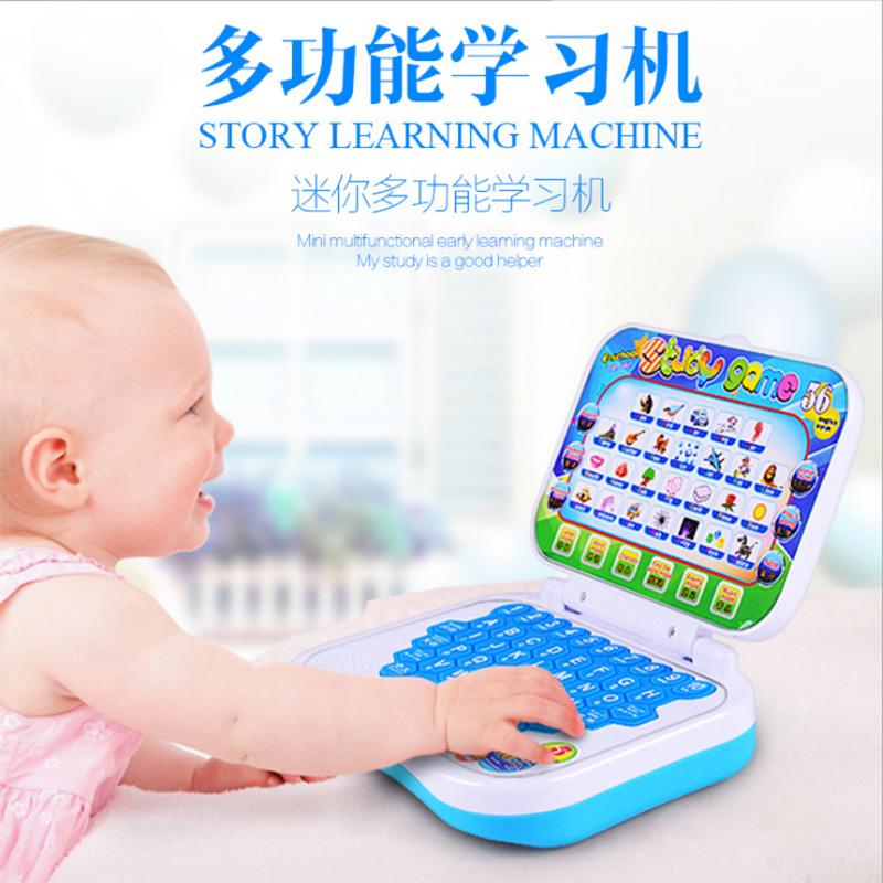 儿童学习点读机迷你折叠小电脑笔记本早教音乐益智宝宝玩具故事机