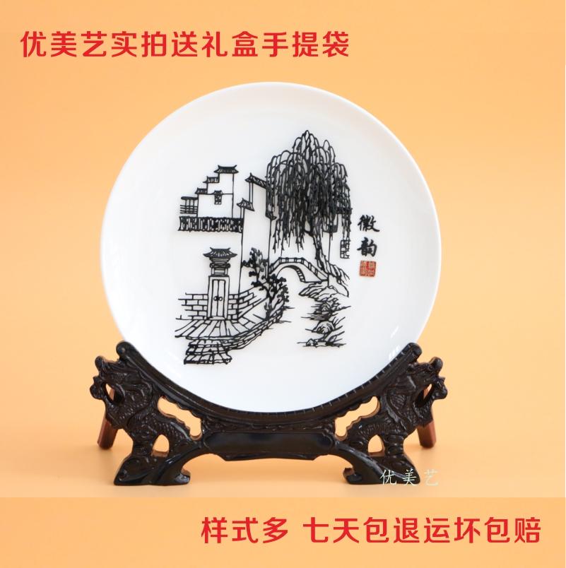 芜湖铁画徽派建筑 礼品 纪念品 中国风 安徽 特产 手工艺 团购