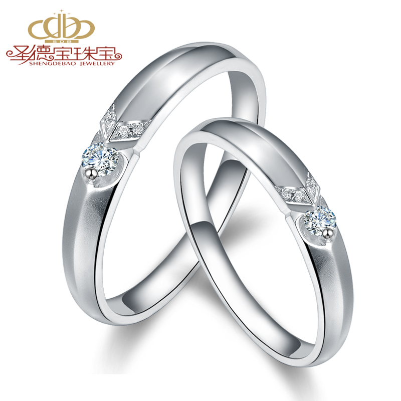 Buy Holiness K Gold Diamond Couple Rings On The Ring Genuine Diamond