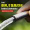 洗车水管软管套装刷车水带家用高压防爆防冻水管汽车水枪配件工具