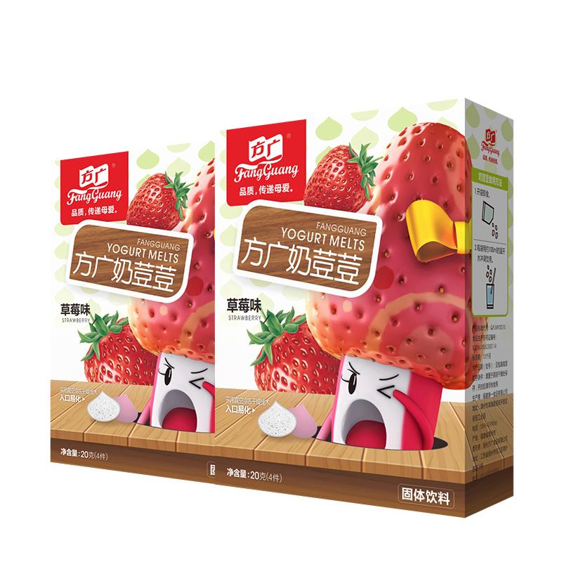 【非婴儿辅食】方广奶荳荳酸奶溶豆豆儿童酸甜溶溶豆2盒宝宝零食