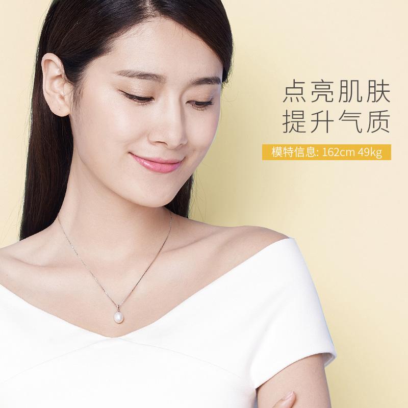 点亮肌肤,提升气质:京润珍珠 月色 925银淡水珍珠吊坠项链