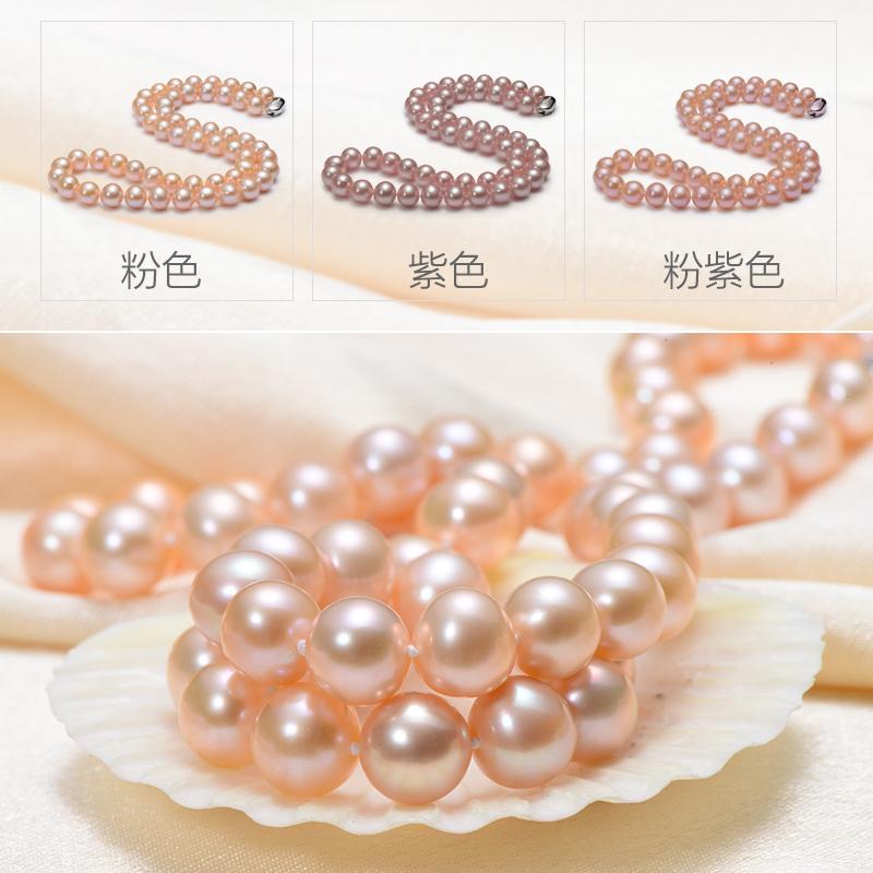 银泰同款 送女友婆婆 时尚优雅 精选淡水珍珠项链 近圆 京润芬芳