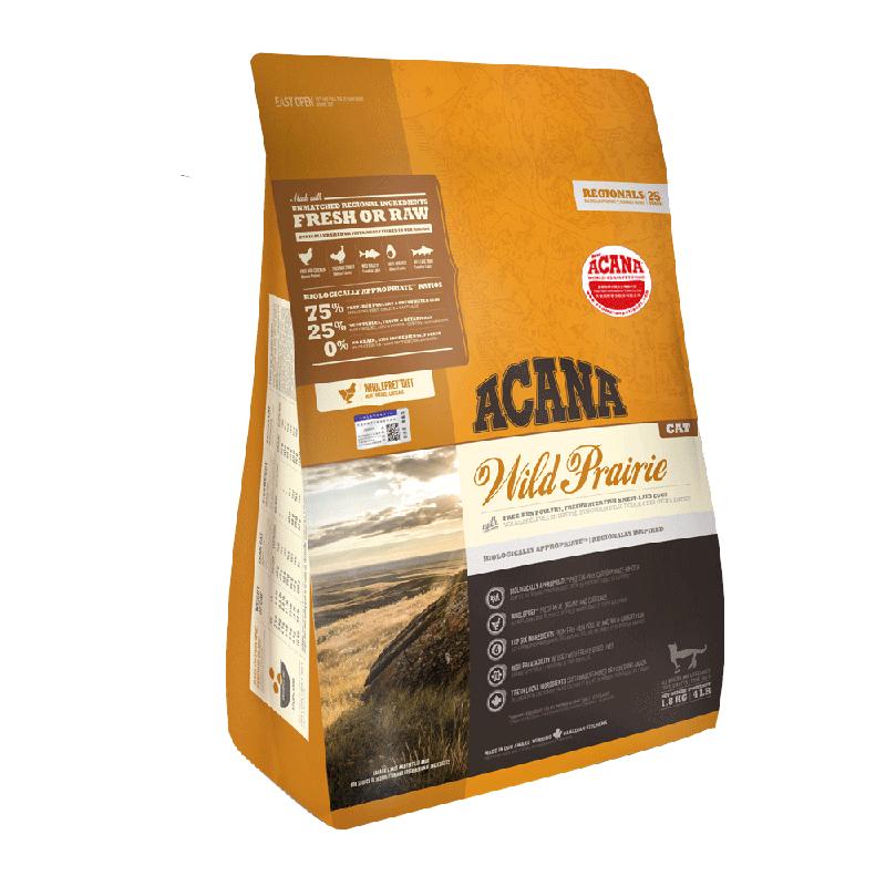 加拿大进口爱肯拿成猫幼猫粮无谷农场盛宴鸡肉猫粮1.8kg渴望同厂优惠券