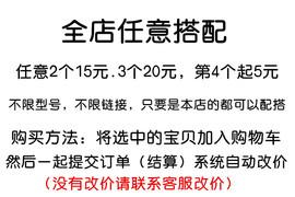 红米3S手机壳redmi3指纹高配红米3x保护套全包硅胶防摔浮雕男女款
