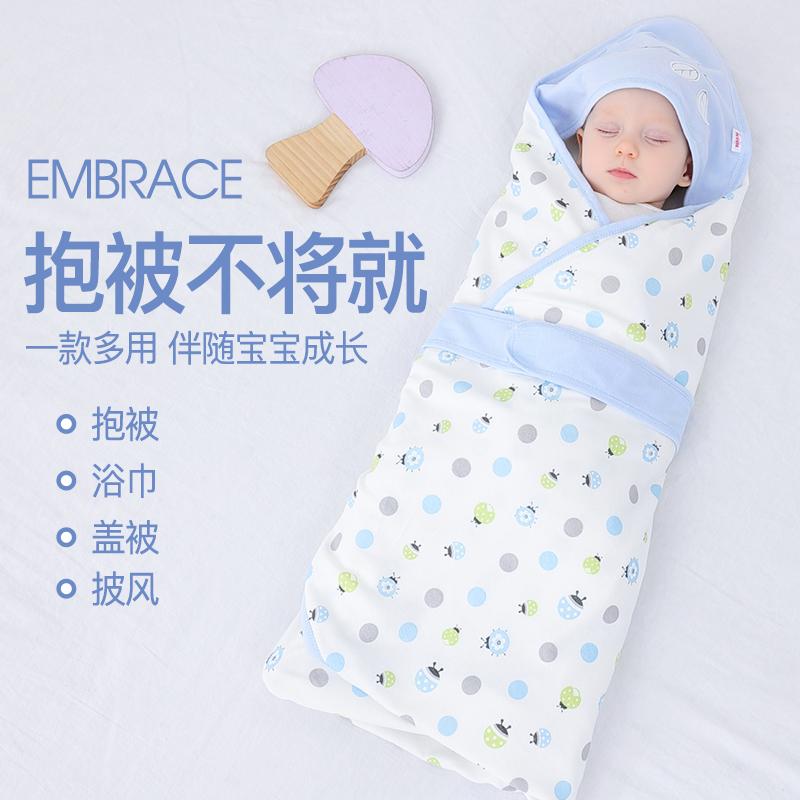 纯棉婴儿抱被春秋冬季襁褓加厚的新生儿包被裹布单初生宝宝小被子