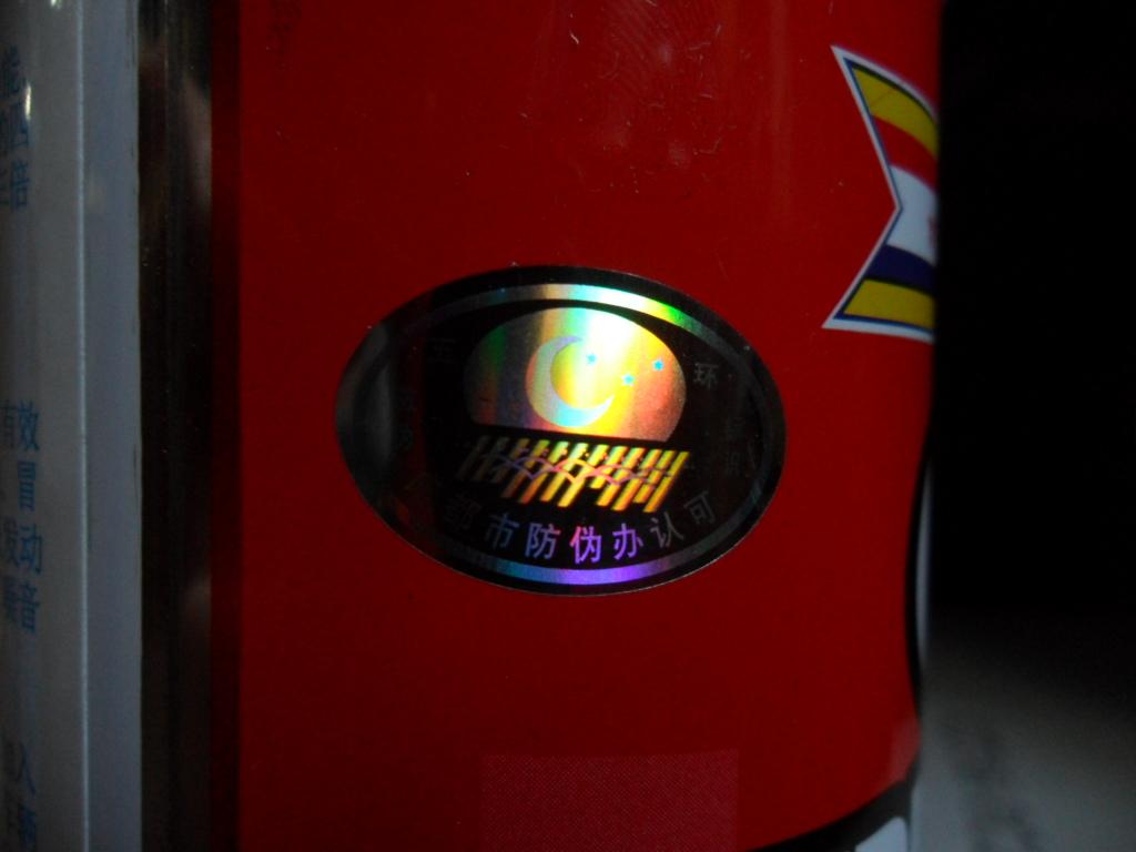 美国JB-6A强力抗磨剂汽车发动机修复剂治烧机油机油添加剂机油精