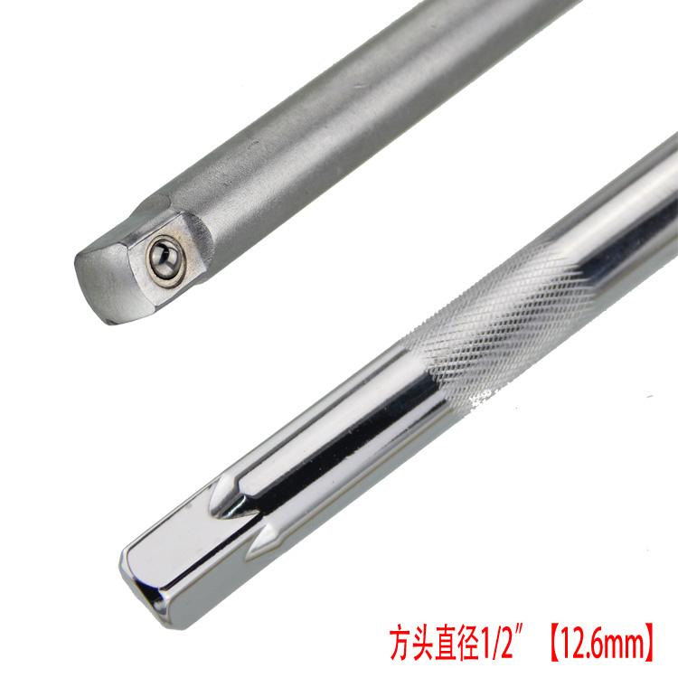 """百威狮 1/2""""铬钒钢 碳钢 25cm防滑延长弯杆 套筒扳手 L型 7字杆"""