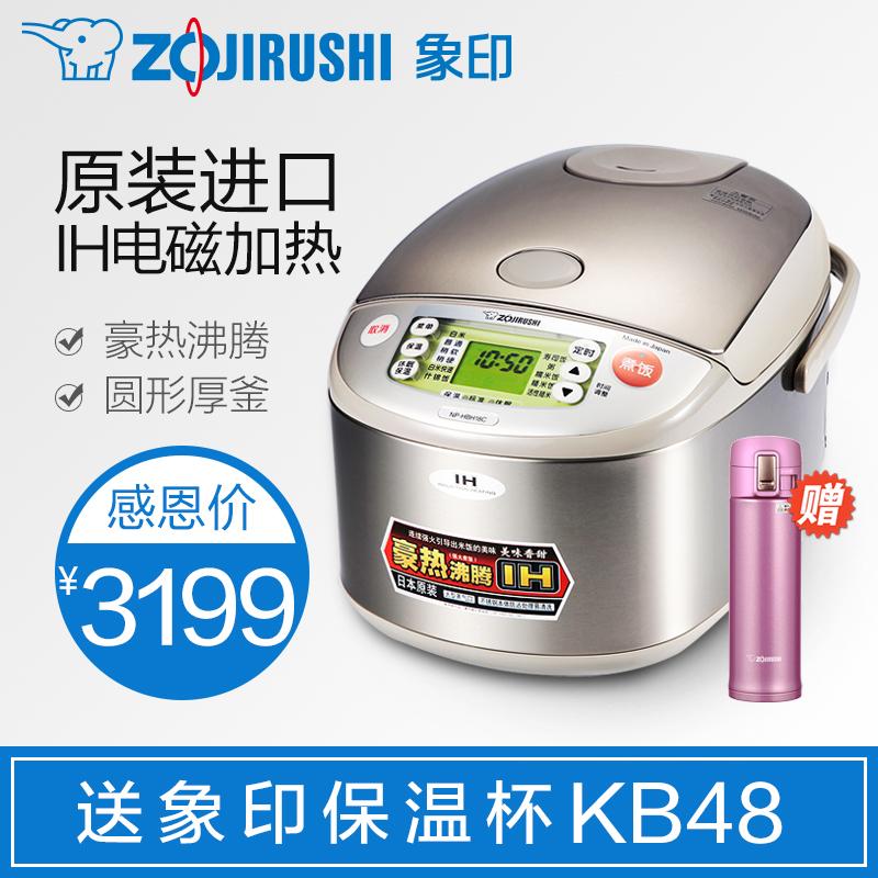 ZOJIRUSHI/象印 NP-HBH10C電飯煲日本進口IH智慧家用電飯鍋4-6人