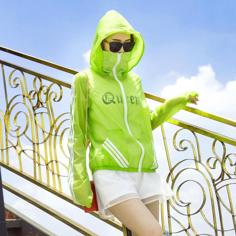 防晒衣女夏韩版防紫外线短款超薄透气空调衫长袖连帽沙滩防晒外套