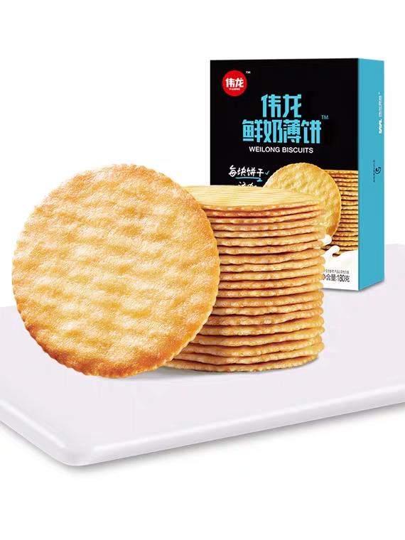 儿时回忆 耐吃抗饿零食小时候零食 180g 伟龙鲜奶薄饼早餐牛奶饼干