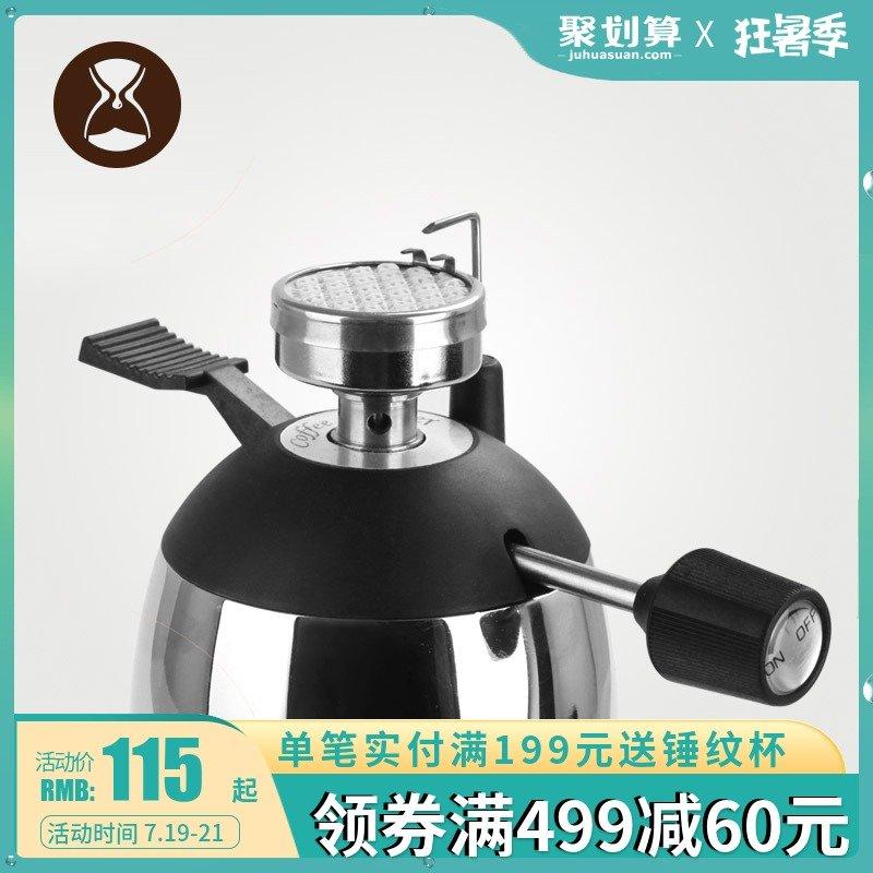 TIMEMORE迷你行動式咖啡爐 摩卡壺虹吸壺專配瓦斯爐 戶外便攜爐