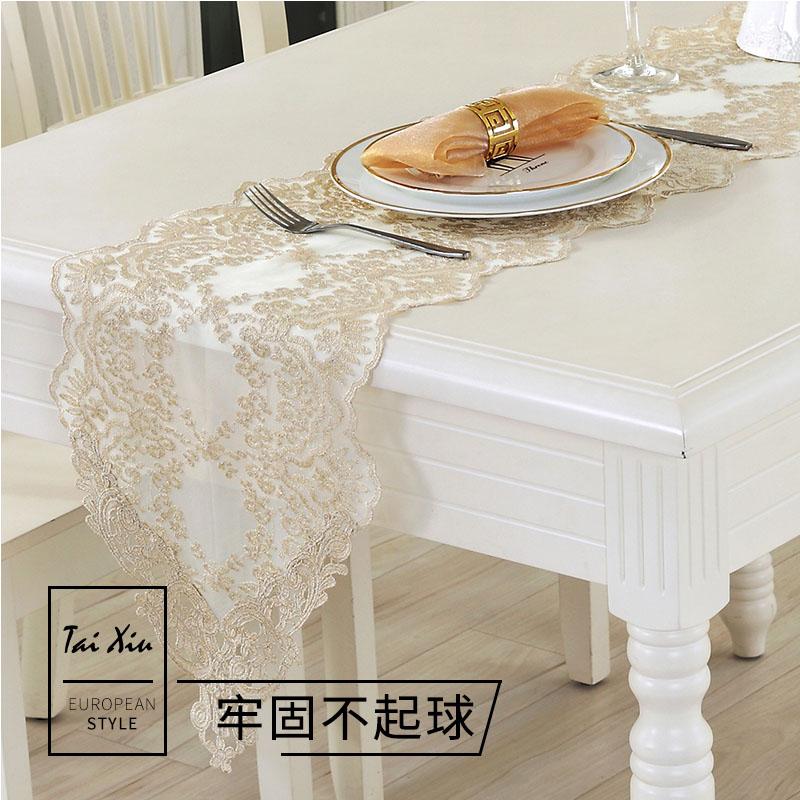 简约欧式桌旗蕾丝布艺餐桌布茶几旗美式白色电视柜长条桌布装饰巾