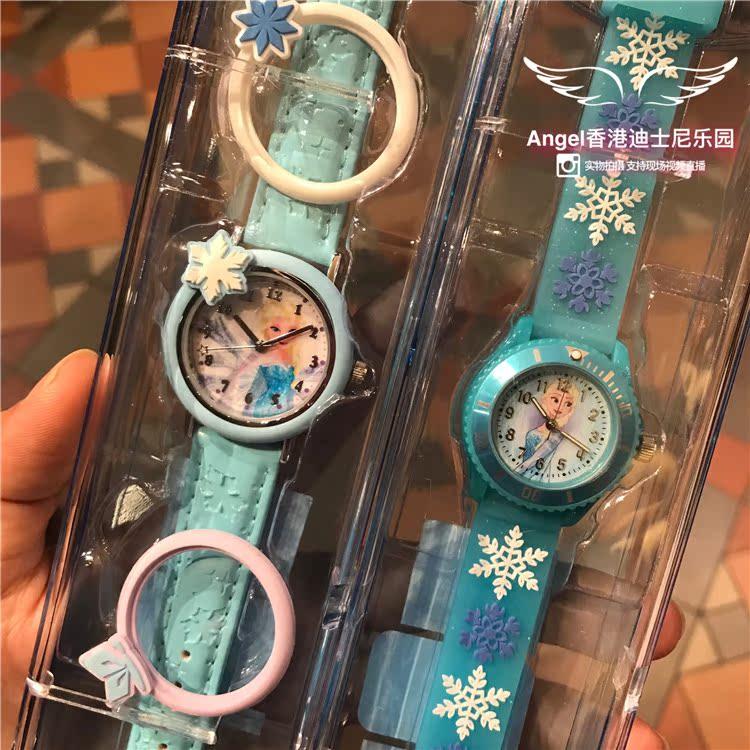手表 腕表 儿童可爱学习 爱莎女王 2 冰雪奇缘 香港迪士尼乐园正品
