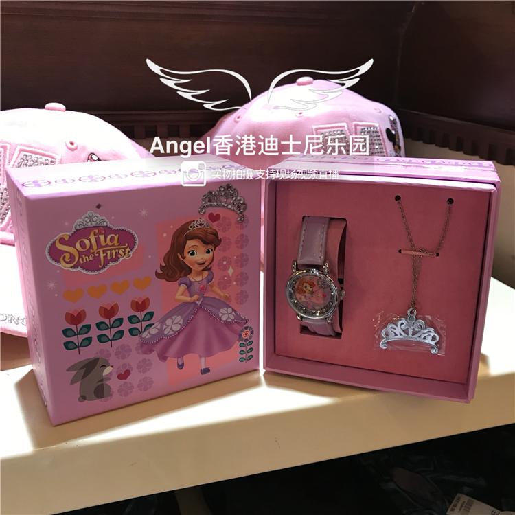 冰雪奇缘贝尔公主儿苏菲亚童表腕装饰链 项链手表套装 香港迪士尼