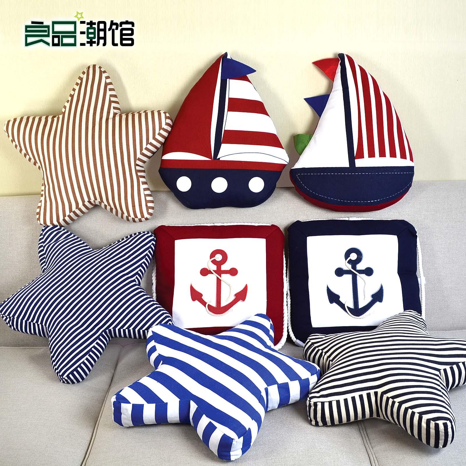 美式地中海海洋风格客厅沙发装饰抱枕飘窗汽车靠垫靠包床头靠含芯