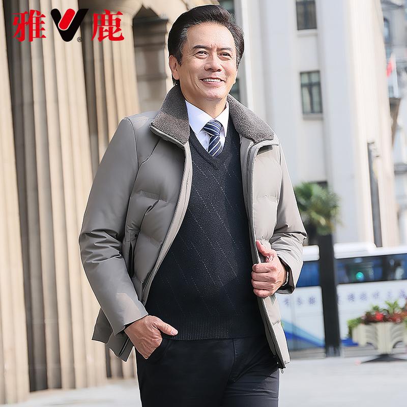 雅鹿反季羽绒服男冬季清仓加厚 新款中老年爸爸装男士短款外套  2019
