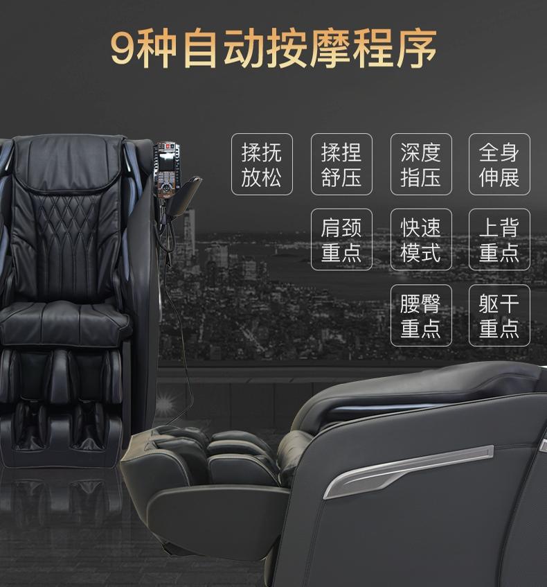 松下按摩椅音乐多功能豪华全身按摩椅新款MA100/MA82/MA32/MA97