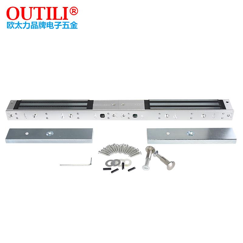 欧太力品牌280公斤磁力锁双门磁力锁电磁锁电子门锁电门吸门禁锁